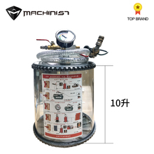 Automotive Oil Change Waste Machine Waste Oil Pumping Measuring Cup Receiver Oil Measuring Cup Oil Suction Machine Fittings