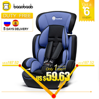 Baaobaab 11.11 Lowest Price Child Car Seat Baby Armchair Group 1/2/3 (9 36 kg) Five Point Booster Safety Seats 9 Month 12 Years
