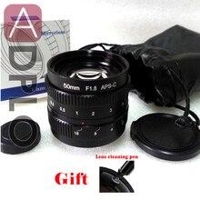 obiektyw/obiektyw kamery ostrości z