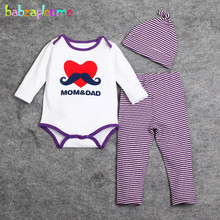 babzapleume spring autumn infant romper boys girls clothing set 100% cotton bodysuit+pants+hats newborn baby clothes 3pcs BC1089