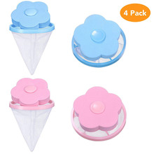 4Pcs/Pack Floating Pet Fur Catcher Filtering Hair Removal Device Wool Cleaning Supplies Washer Style Laundry Cleaning Mesh Bag цена и фото