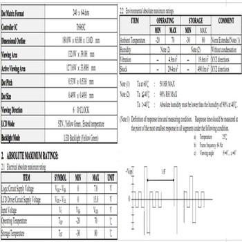 P-24E64PT-E 4.2V SS-24E64DLYY-E 240x64 SDEC LCD screen Yellow Green backlight 2pcs/lot