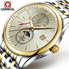 Carnival Bussiness Mens Automatic Mechanical Watches Top Brand Luxury Casual Waterproof Gold Watch Men 2017 Male