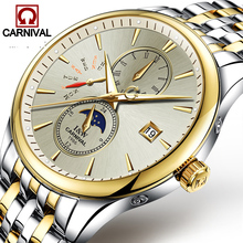 Carnival Bussiness Mens Automatic Mechanical Watches Top Brand Luxury Casual Waterproof Gold Watch Men 2017 Male Clock Saat