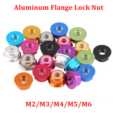 10pcs M2 M3 M4 M5 M6 Aluminum Flange Nuts aluminum Nylon Insert Lock Nut Self-locking locknut for RC Model Parts