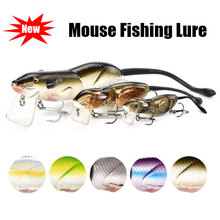 2019 New Products Mouse Fishing Lures 2-Sections 3 Types With Treble Hook Artificial Crank Strong For Sea Accessory