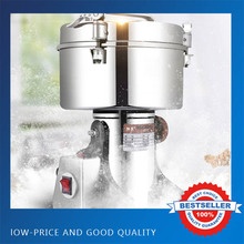 4500G Big Capacity Stainless Steel Portable Electric Grinding Mill Grains Machine Dry Food Powder Machine 220V 50HZ xeoleo grains grinding machine commercial grinder stainless steel whole grains milling machine 40kg h food crops 3000w 220v 110v