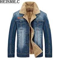YXS 5YR11 Men S Denim Jacket Male Winter Outwear Brand Coat Plus Velvet Thick Jean Jacket