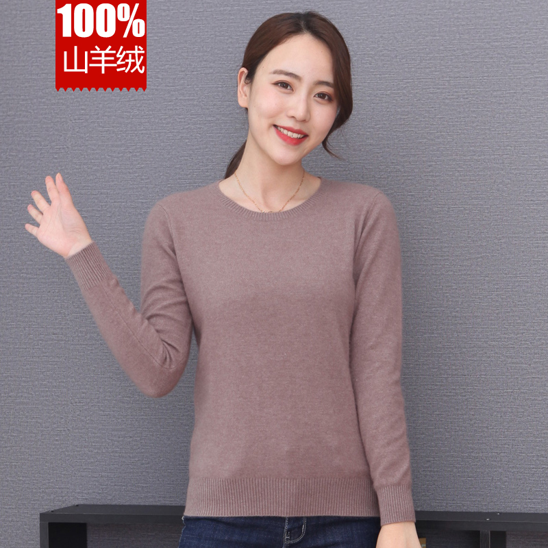 LHZSYY 100%Cashmere Solid Color Women's High-end Sweater Spring And Autumn New Round Neck Knit Pullover Short Wild Warm Sweater