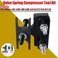 New Car Valve Spring Compressor Tool Kit Valve Spring Compressor Repair Set For Chevy LS1 For LS2 LS3 LS6 4.8 5.3 5.7 6.0 6.2 LS