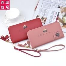 купить Fashion Women Long Wallet Lady Handbags New Zipper Coin PU Leather Purse Cards Holder Female Long Clutch Y-2017 по цене 653.38 рублей
