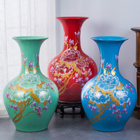 Traditional Chinese Home Living Room Hotel Bar Decoration Ceramic Lagre Floor Vase