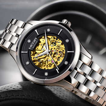 MEGIR New Automatic Mechanical Watch Top Brand Luxury Sapphire crystal Skeleton Men Watches Leather Golden Design Wristwatch - DISCOUNT ITEM  48% OFF All Category
