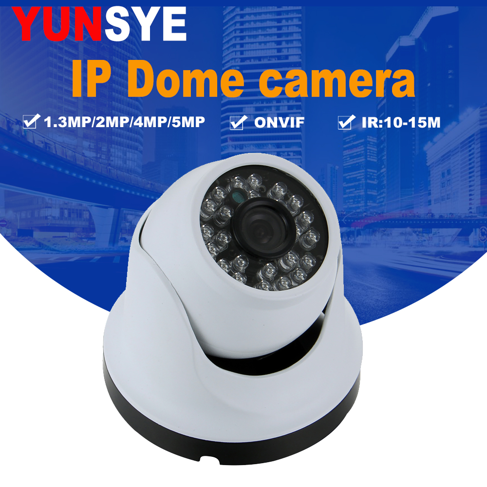 YUNSYE IP Camera 720P 1080P Indoor Dome Cam IR Lens 3.6mm 2MP 4MP 5MP IP CCTV Security Camera Network Onvif P2P Android iPhone цена 2017