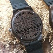 To My Boyfriend-Engraved Wooden Watch Luxury Men Watches Bir
