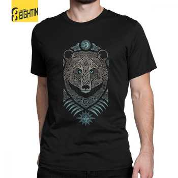 Man's Forest Lord T Shirts Viking Valhalla T-Shirt Humor Crew Neck Short Sleeve Tops 100% Cotton Tee Shirt Printed - DISCOUNT ITEM  33% OFF All Category