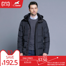 ICEbear 2018 Top Quality Warm Men s Warm Winter Jacket Windproof Casual Outerwear Thick Medium Long