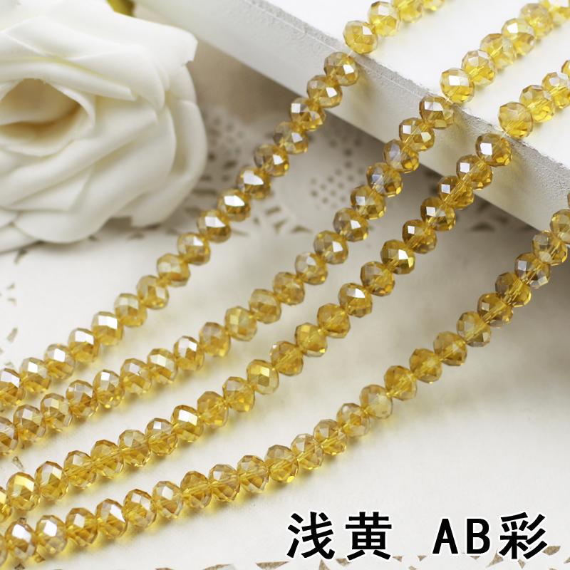 Jonquil AB Color 2mm,3mm,4mm,6mm,8mm 10mm,12mm 5040# AAA Top Quality loose Crystal Rondelle Glass beads sapphire ab color 2mm 3mm 4mm 6mm 8mm 10mm 12mm 5040 aaa top quality loose crystal rondelle glass beads