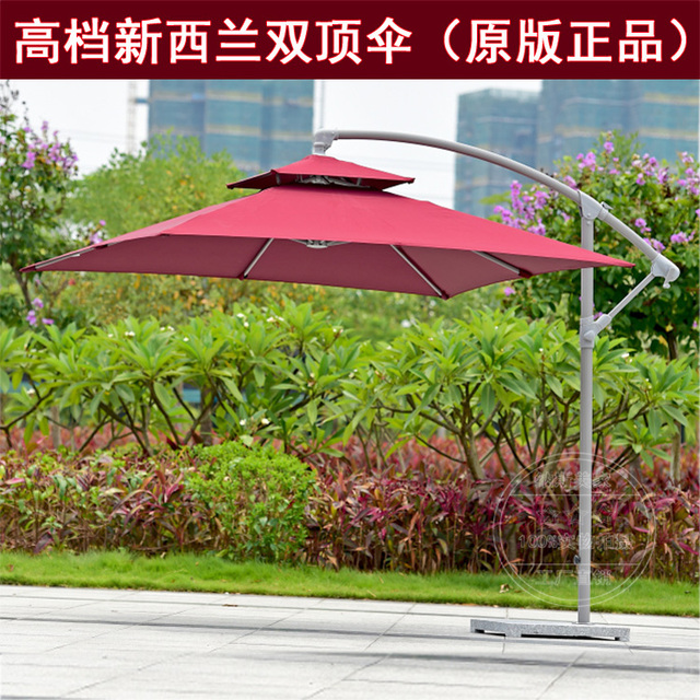 Outdoor Furniture Garden Patio Umbrella Banana Booth Unilateral Leisure Beach Stall Rome