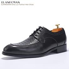 Elanroman Мужская обувь брендовые увеличивающие рост модные кожаные Бизнес змеиной Модельные туфли Кружево Up сообщение Официальные ботинки