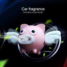 フライング豚車の空気出口香水空気清浄自動インテリア香りディフューザーアロマ装飾自動車製品カーアクセサリー