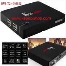 5 шт. или 10 шт. KIII PRO 3 ГБ + 16 ГБ Android ТВ Box Amlogic S912 Octa core Android 6,0 Smart ТВ Box 2,4 г/5 ГГц Wi-Fi 4 К Декодер каналов кабельного телевидения