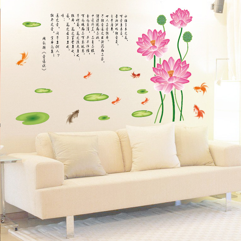 Purple Tulip Flowers Kitchen Vinyl Wall Stickers Home: Chinese Style Lotus Flower Vinyl Wall Sticker Vintage