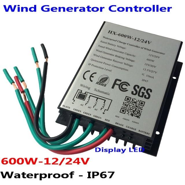 600W Wind Generator Controller 600W 12V/24V waterproof wind turbine generator controller