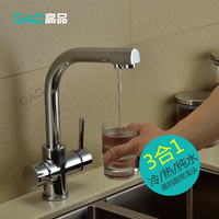 Free Shipping Soild Brass Lead Free Kitchen Faucet Mixer Drinking Water Filter Tap With Filtered Purified