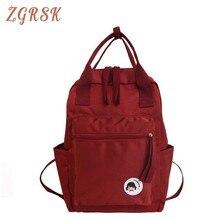 Female Back Pack Designers Backpacks Bagpack Women Backpack Bookbag Bookbags For Teenage Girls Schoolbags
