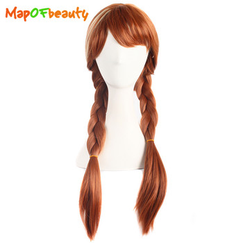 """MapofBeauty 28"""" Long Braided Cosplay Wigs Silver Brown Blonde Elsa and Anna Wig Costume Party Heat Resistant Fake Synthetic Hair"""