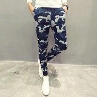 Military Style Fashion Men Pants Camo Prints Slim Harem Pants Drawstring Waist Trousers Pantalon Homme Men