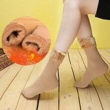 2019 Women Winter Velvet Warm Tube Snow Boots Socks Product Sexy Fashion Nylon Floor Socks Thickening wholesale