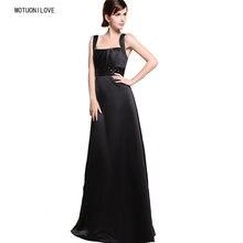 Женское винтажное вечернее платье длинное черное атласное до