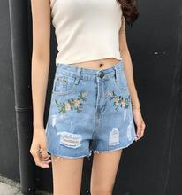 Колледж весной и летом новый высокой талии отверстие джинсы
