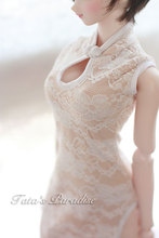 1 3 DD White Lace Cheongsam for BJD SD Doll Clothes Accessories