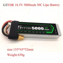 GTFDR RC Lipo Battery 18 5V 5000mAh 50C Max 100C 5S for Helicopter font b Quadcopter