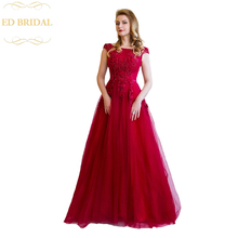 Buy wine colored prom lace dress and get free shipping on AliExpress.com f3b9a61172ba