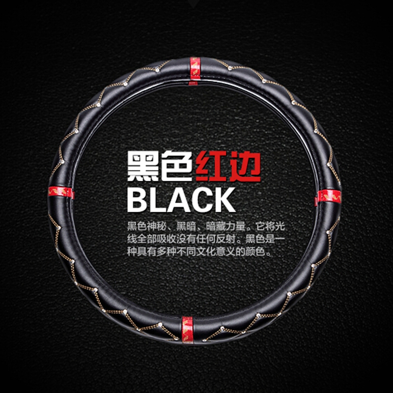 A p car steering wheel cover 38cm racing styling leather for Mercedes benz steering wheel cover