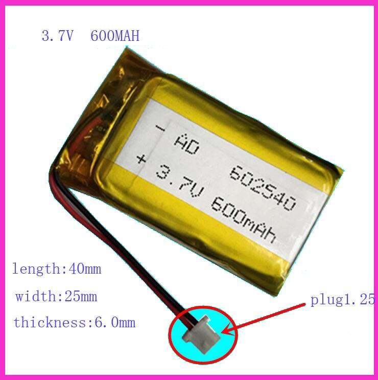 Length40mm 3.7V,600mAH,[602540] Polymer lithium ion / Li-ion battery for DVR RECORD,MP3,MP4,TOY,GPS,SMART WATCH,SPORT CAMERA thumbnail