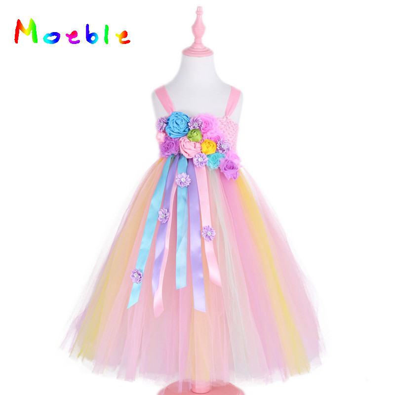 Girls, Ball, Wedding, For, Dress, Rainbow