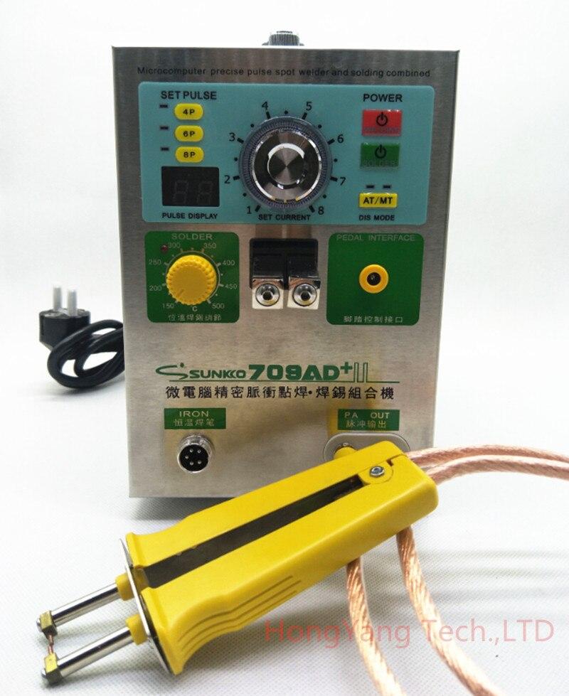 SUNKKO 709AD + 4 DANS 1 De Soudage machine fixe impulsion de soudage à souder à température constante Déclenché induction spot de soudage HB-71B