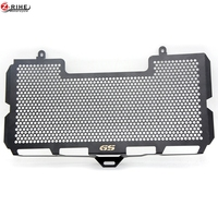 Motorcycle High Quality Aluminium Stainless Steel Radiator Cooler Grill Guard Cover Fit For BMW F650 F650GS