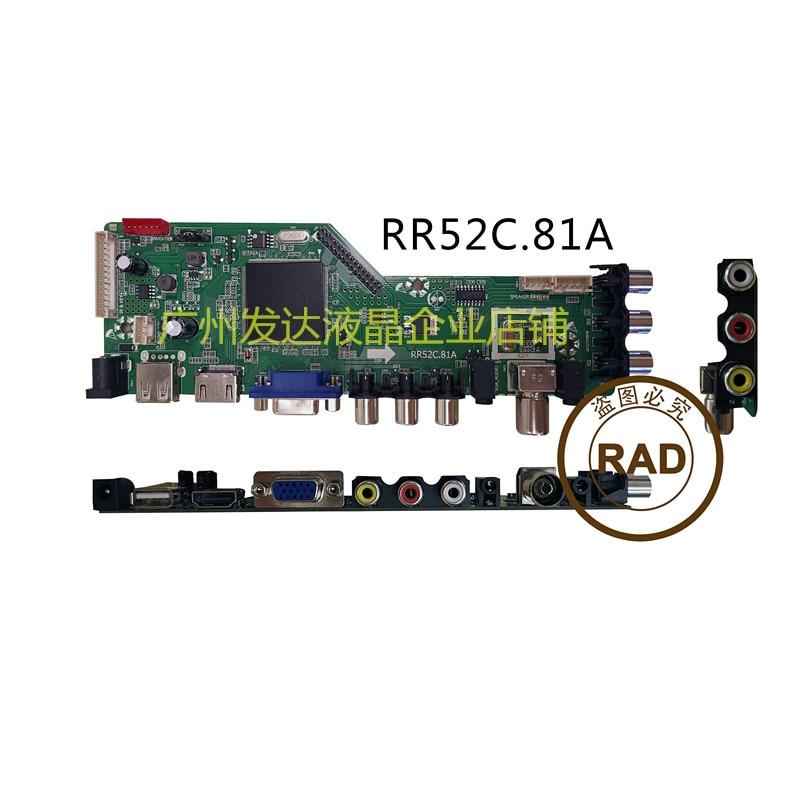 La série RR52C. 81A RR52C prend en charge le DVB-T2 DTV DVB-T dans de nombreux pays du monde + 4 onduleur de lampe + 2ch 8 bits 30pin LVDS