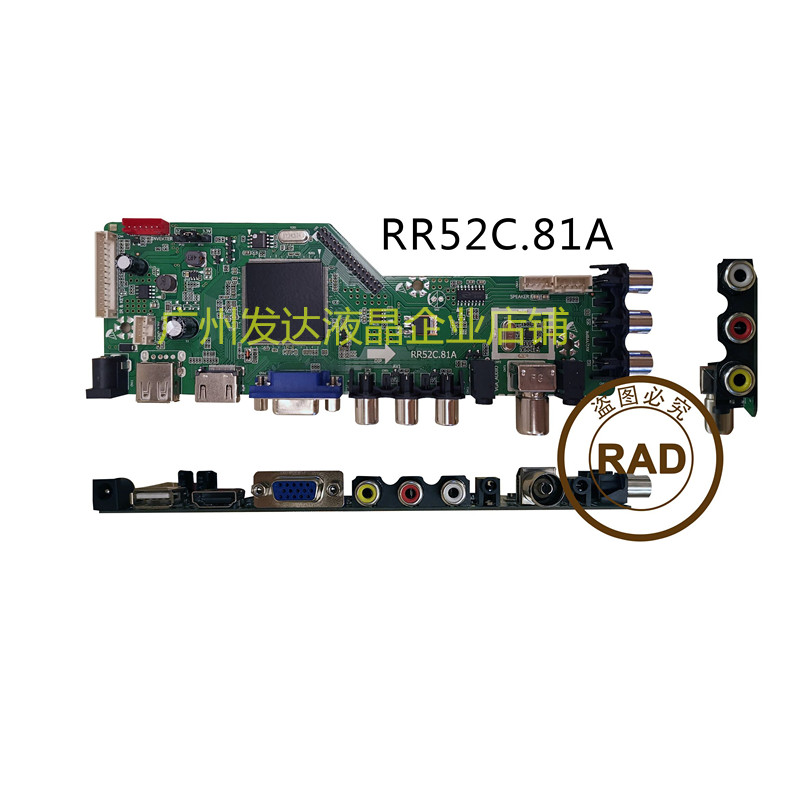 RR52C.81A RR52C Series Supports DTV DVB-T2 DVB-T In Many Countries Around The World + 7Key Button