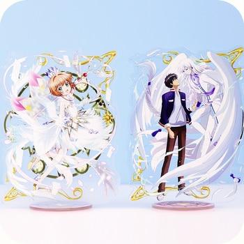 Аниме фигурка акриловая Cardcaptor Sakura 1