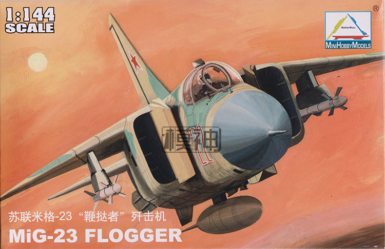 1: 144 Soviet MiG-23 FLOGGER Fighter Air Force Military Assembly Aircraft Model 80411