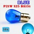Flytop 10 шт. синий цвет P21W S25 BA15s 12 в 21 Вт стеклянная Автомобильная стоп-лампа, автомобильный стоп-сигнал