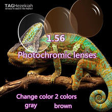 Асферические фотохромные линзы по рецепту, высококачественные очки для чтения на заказ, линзы серого/коричневого цвета, 1,56