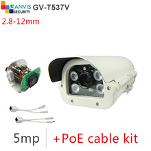 side-opening 2.Eight-12mm lens 5mp ip digital camera with poe cable equipment hd cctv cameras onvif video surveillance system GANVIS GV-T537V pk